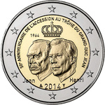 LUKSEMBURG 2 EURO 2014, Grand Duke Jean, UNC